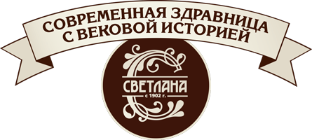 Санаторий Светлана